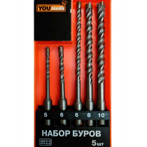 Бур-сверло YOURTOOLS EXPERT QX-4, 5 шт