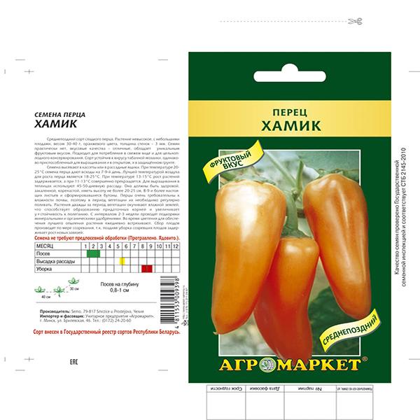 Купить Сем Перец сладкий Хамик (10 шт)