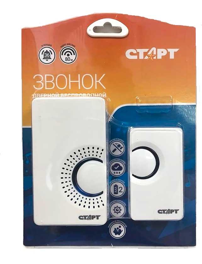 Купить Звонок беспроводной СТАРТ Б/З 002
