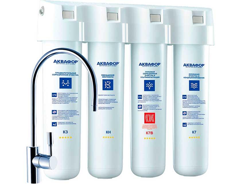 Купить Водоочиститель Аквафор Кристалл ЭКО Н (модификация А)