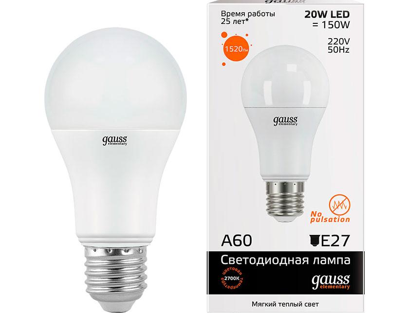 Купить Лампа светодиодная Elementary Gauss A60 20Вт Е27 2700K теплый свет