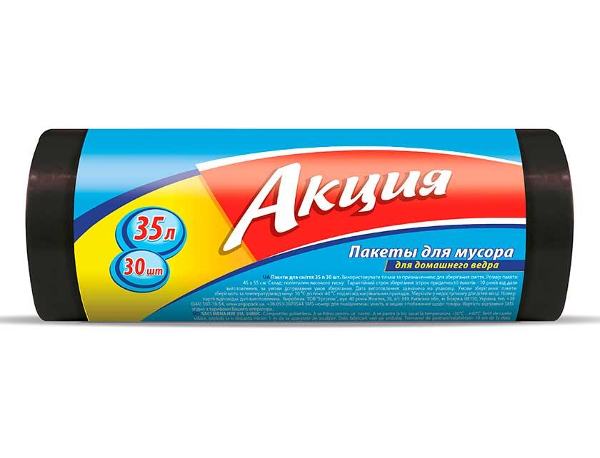 Купить Пакеты для мусора АКЦИЯ 1877 NN 35 л, 30 шт