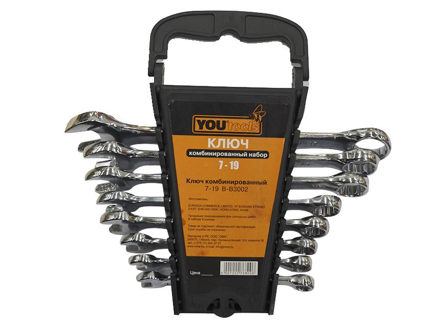 Купить Набор комбинированных ключей Yourtools В-В3002