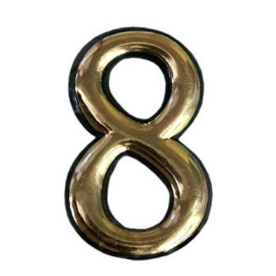 Купить Цифра дверная золото 8 пластик