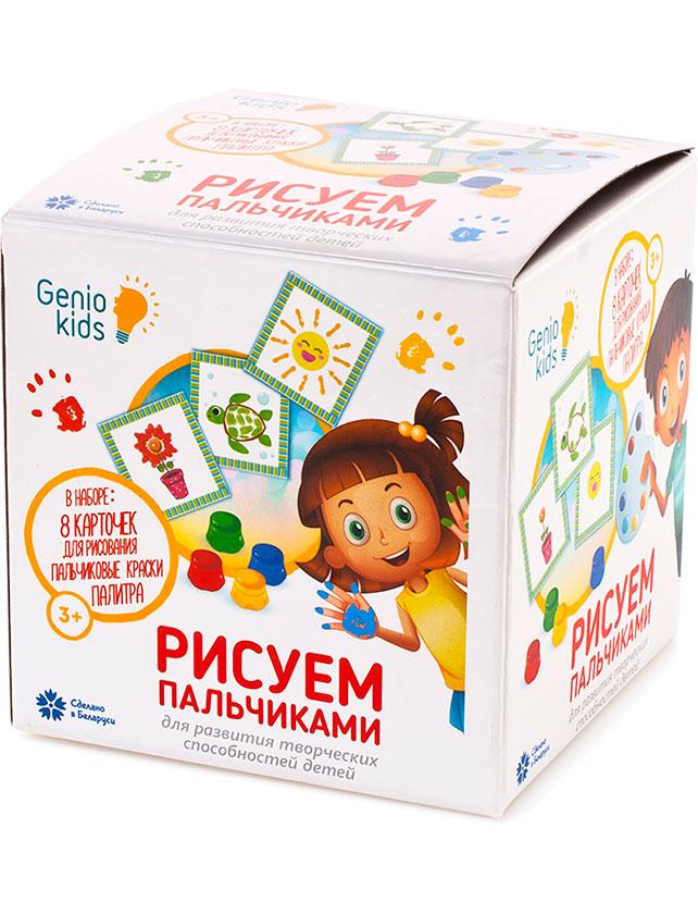 Купить Набор для детского творчества Рисуем пальчиками TA1404