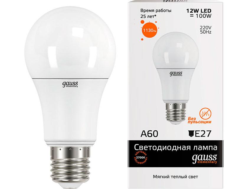 Купить Лампа светодиодная Elementary Gauss A60 12Вт Е27 2700K теплый свет