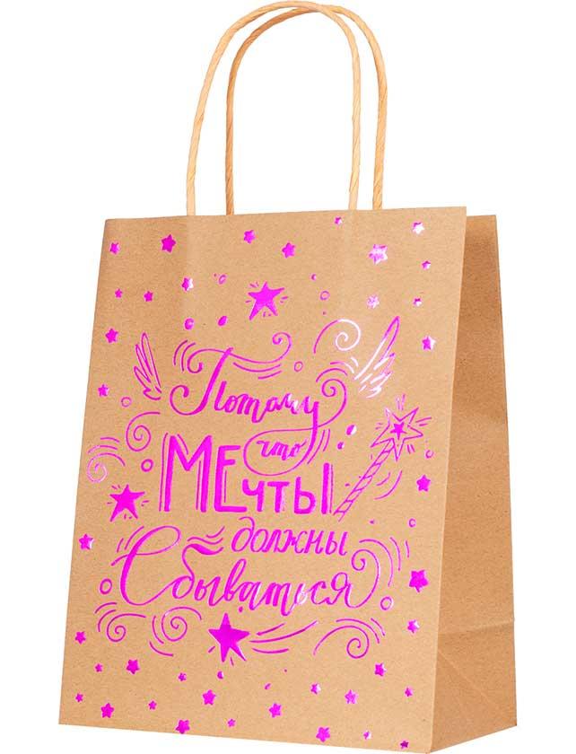 Купить Подарочный пакет Мечты, 17, 8х22, 9х9, 8 см, крафт-бумага