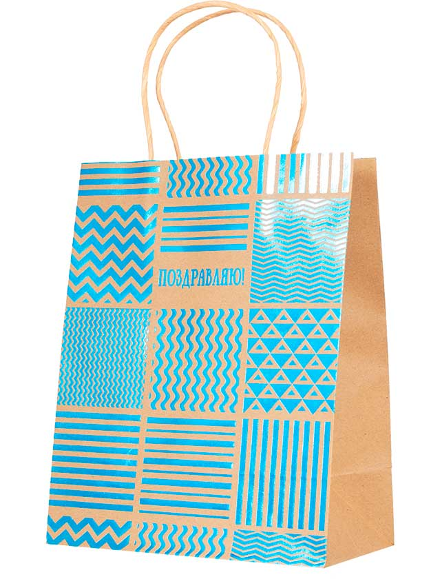 Купить Подарочный пакет Голубая графика, 17, 8х22, 9х9, 8 см, крафт-бумага