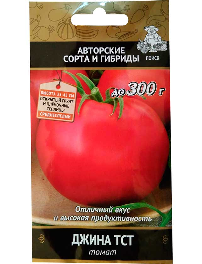 Семена Томат Джина ТСТ, 0, 1 г  - купить со скидкой