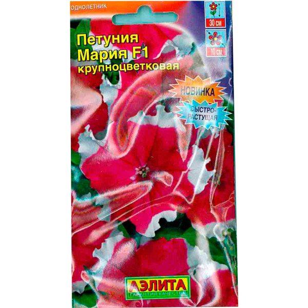 Купить Сем Петуния Мария F1 крупноцветковая 10 шт
