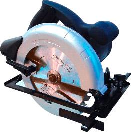 Купить Дисковая пила Watt Pro WHS-1500