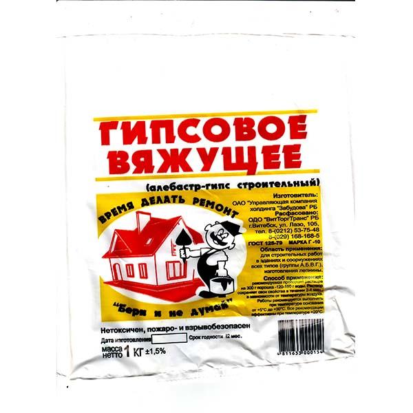 Купить Алебастр (гипс строительный), 1 кг