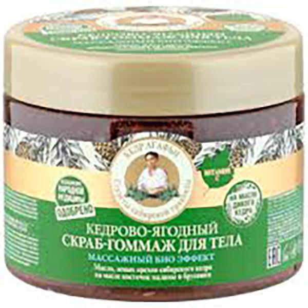 Купить Скраб д/тела/Кедрово-ягодный массажный эффект, РБА цв/300мл