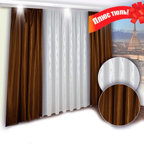Купить Комплект штор + Тюль ТУРИН (ШТ-07 Е1.9+ВЖ3.0), шоколадный