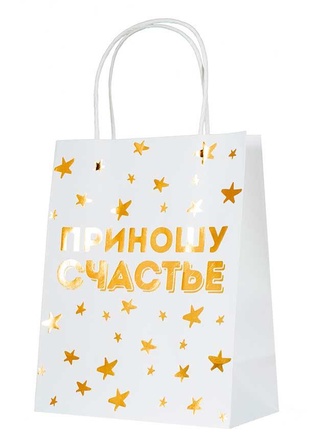Купить Подарочный пакет Приношу счастье, 17, 8х22, 9х9, 8 см, крафт-бумага