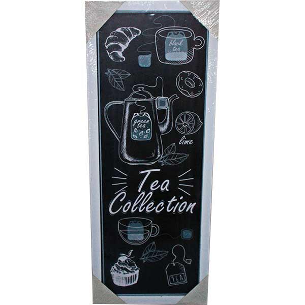 Купить Картина со смыслом Чайная коллекция 1301014, 28х72 см