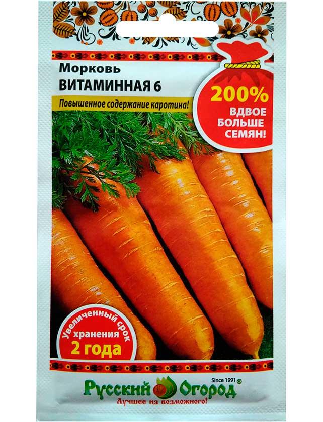 Купить Семена Морковь Витаминная 6