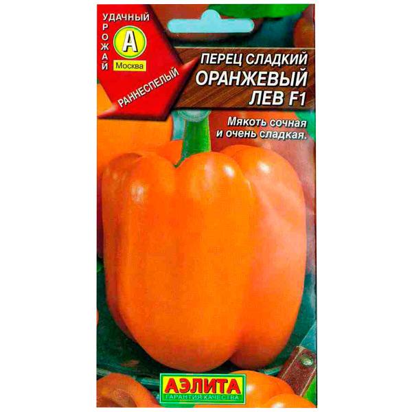 Купить Перец сладкий Оранжевый лев F1 0, 1 г