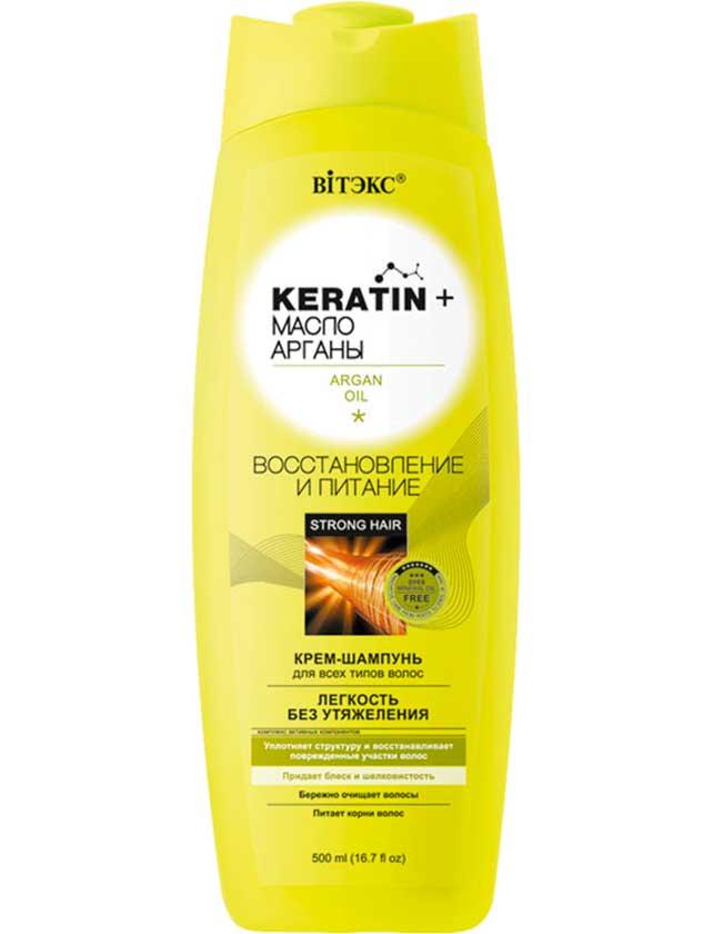 Купить Шампунь-крем KERATIN& МАСЛО АРГАНЫ Восстановление и питание д/всех типов волос, 500 мл