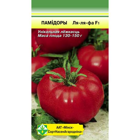 Купить Семена Помидоры Ля-ля-фа F1, 7 штук