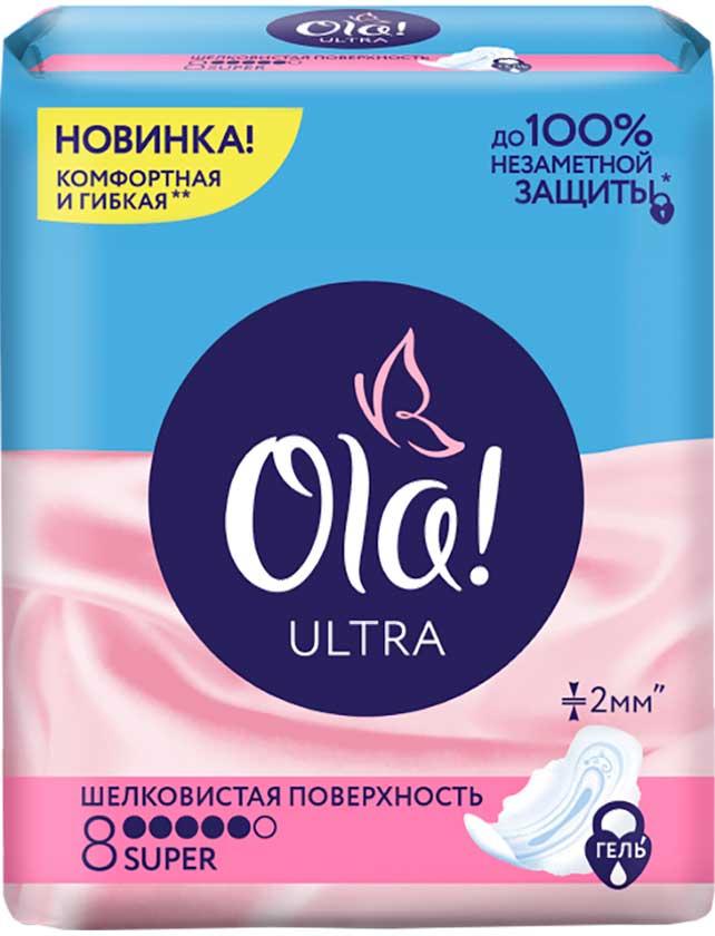 Купить Женск. г/прокл. OLA! ULTRA SUPER Soft, 8 шт.