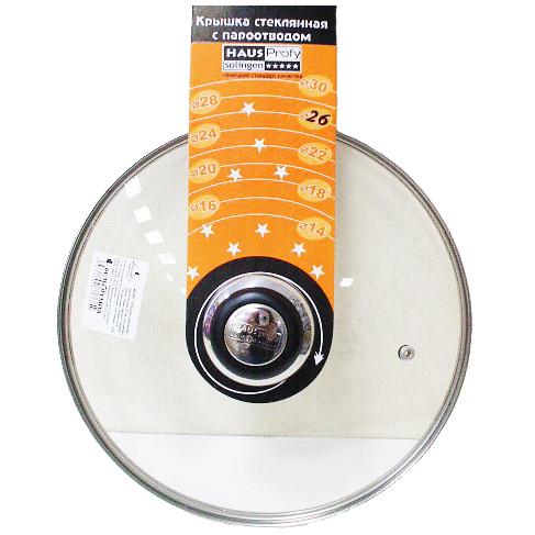 Купить Крышка стеклянная с пароотводом 4G-007 (838681), 26 см