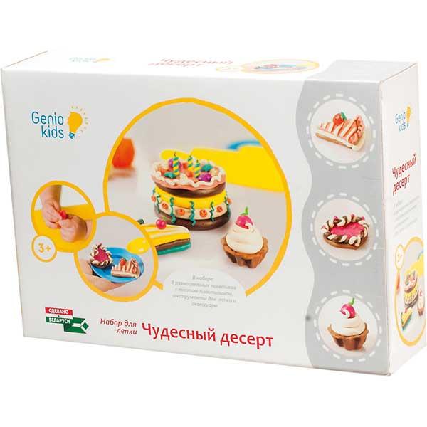 Купить Набор для детского творчества Чудесный десерт артикул TA1037V