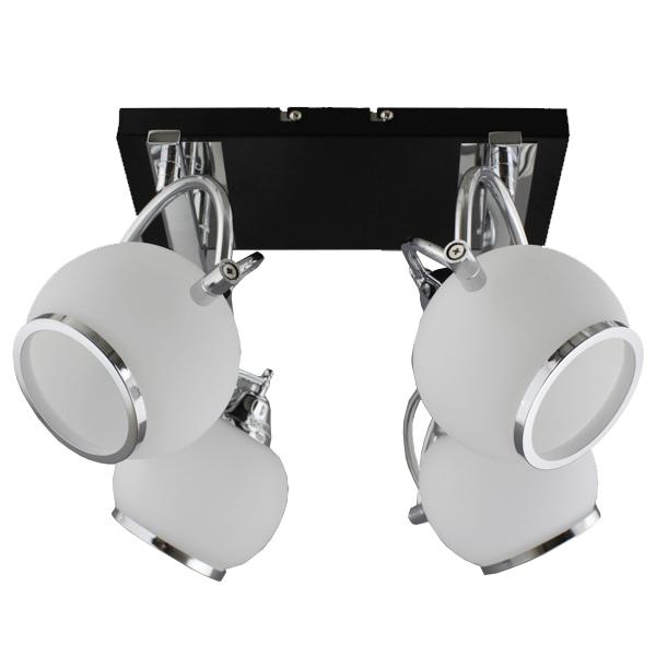Купить Светильник подвесной (M) Сфера НПБ 04-4х60-711 00620/4 хром черный белый Н (4*60Вт, Е27) ООО Белсветоимпорт РБ