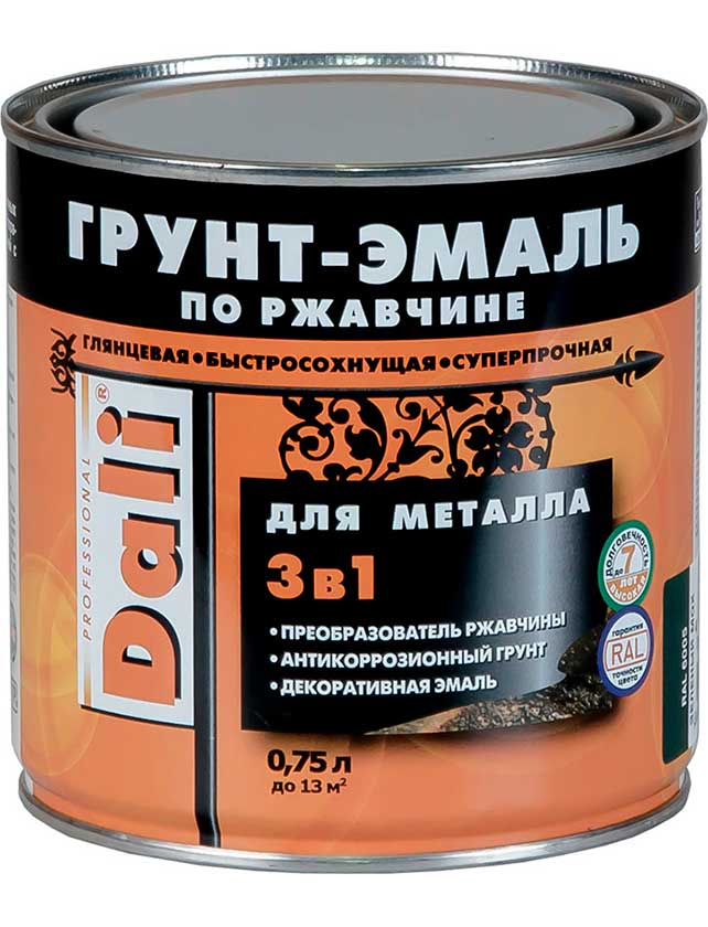 Купить Грунт-эмаль по ржавчине 3в1, 0, 75 л красная