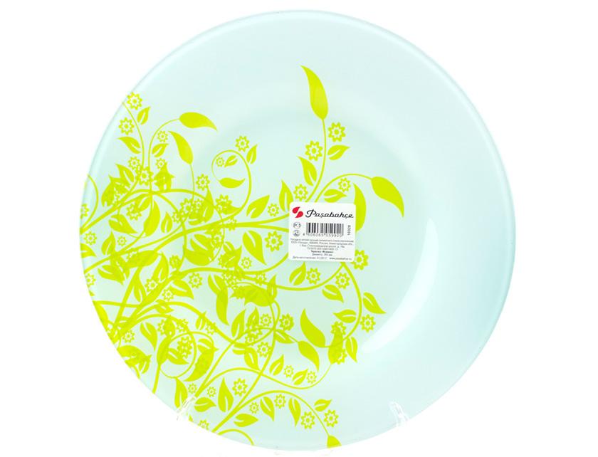 Купить Тарелка Ясемин SO12, диаметр 26 см