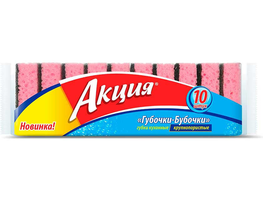 Купить Губки кухонные крупнопористые АК/1325 NN 10 шт