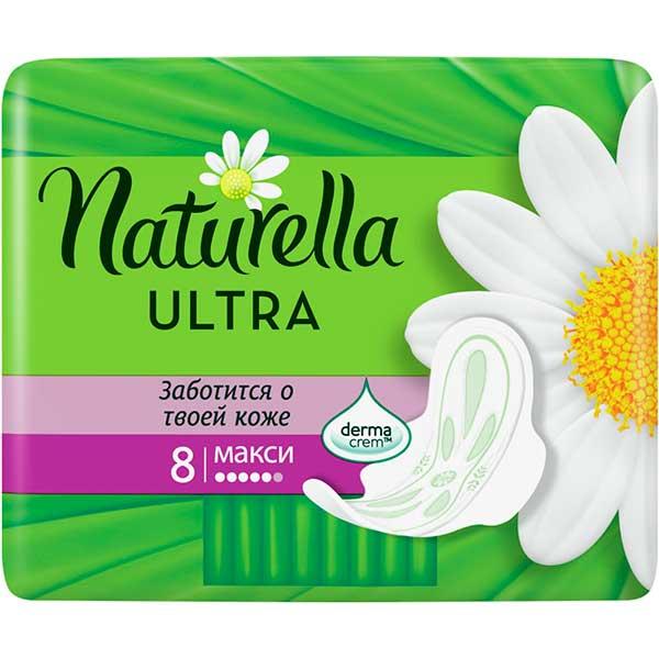 Купить Г Женск.г/прокл. Naturella Camomile Ultra Maxi Single (8шт)