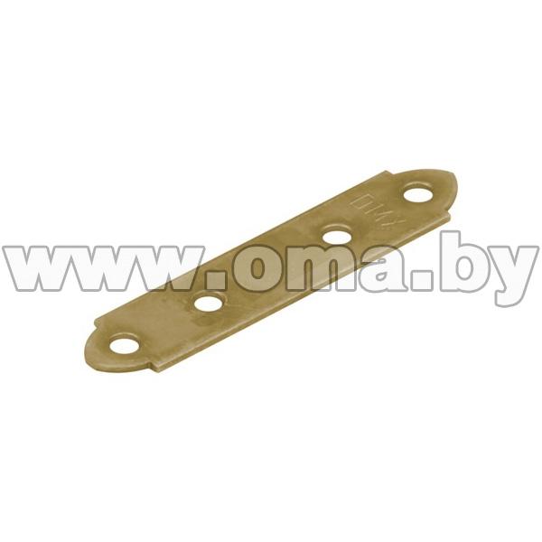 Купить Крепление узкое LW2 80x17x0x2 Арт. 445201 (2 шт.)
