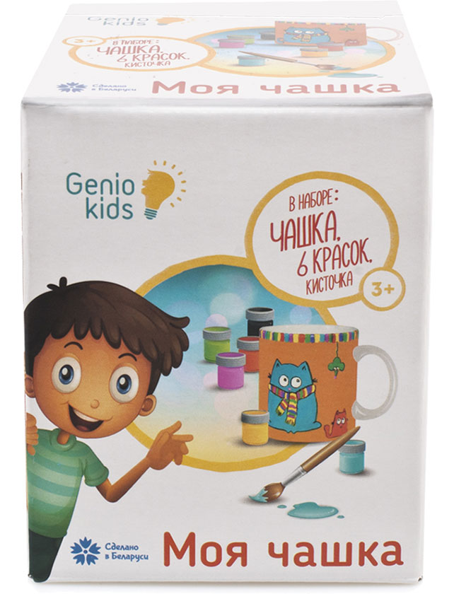 Купить Набор для детского творчества Моя чашка , арт. AKR01