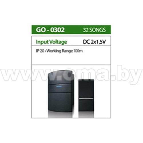 Купить Звонок беспроводной GO-0302