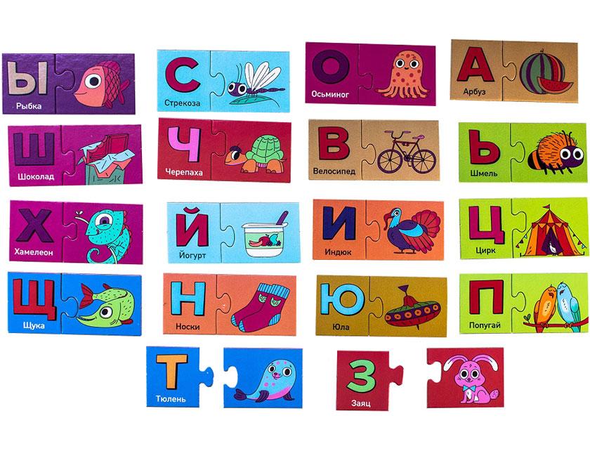 """Производитель не установлен / Гульня настольная """"Азбука"""", арт. RI1804"""