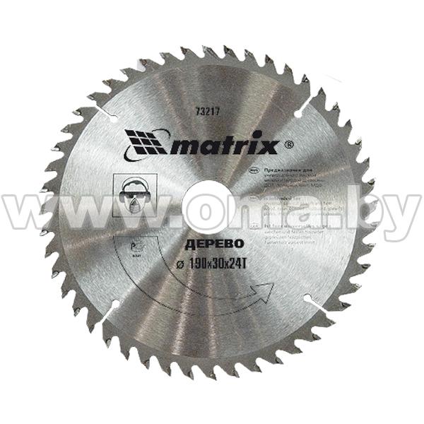 Купить Пила диск.т/с 250/32мм Z24 (дерево) MATRIX 73265