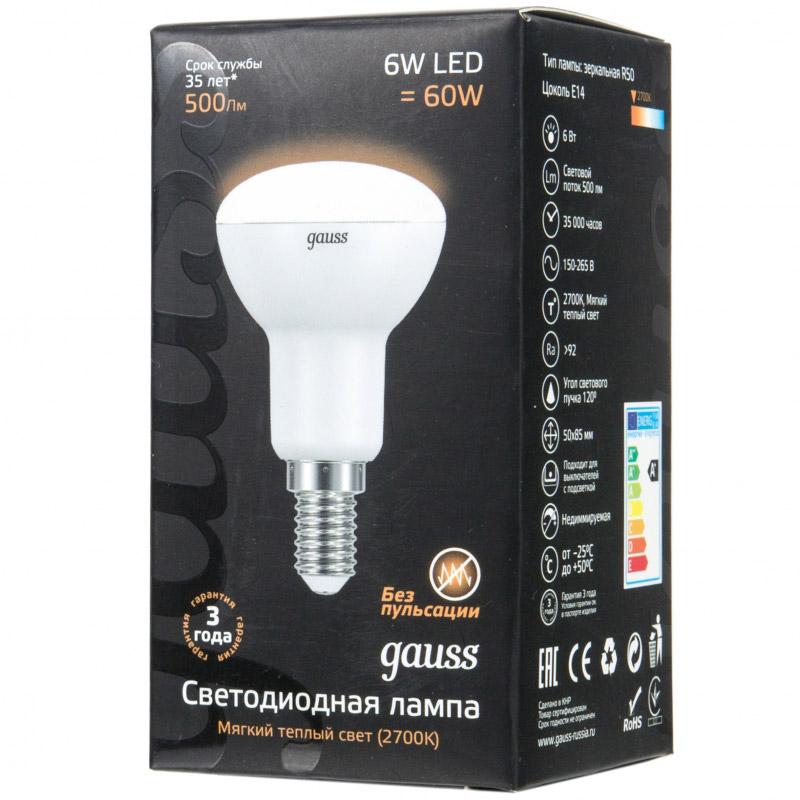 Купить Лампа светодиодная Reflector Gauss R50 6Вт E14 2700K теплый свет