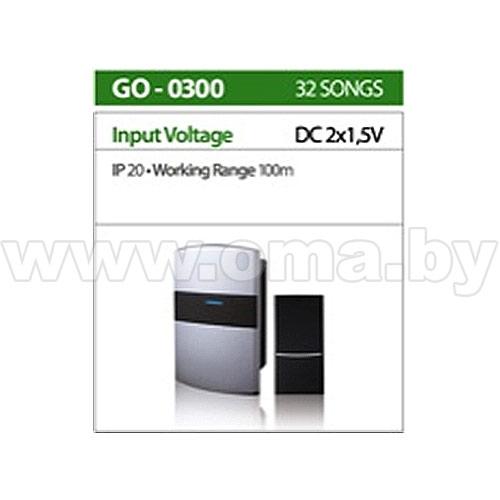 Купить Звонок беспроводной GO-0300