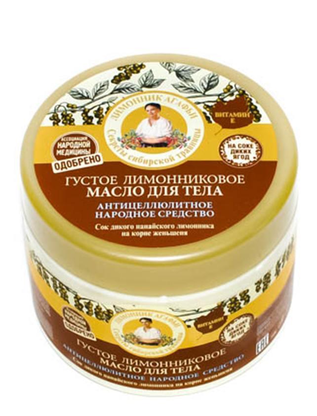 Купить Масло для тела Лимонник Агафьи Лимонниковое 300 мл
