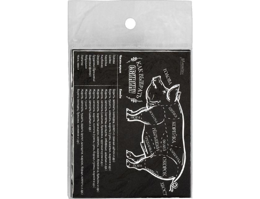 Купить Магнит-шпаргалка Как выбрать мясо 11*8, 5 см Marmiton /360/24, арт. 16171