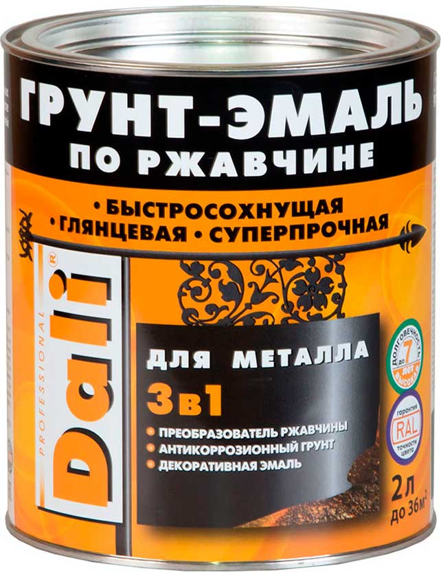 Купить Грунт-эмаль по ржавчине 3 в 1 2 л красная