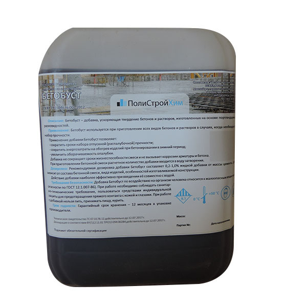 Купить Ускоритель твердения Бетобуст, 5 л (6, 25 кг)