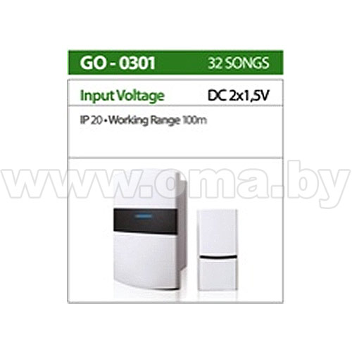 Купить Звонок беспроводной GO-0301