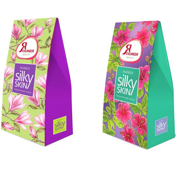 Купить Набор подарочный Я САМАЯ Silky Skin (крем питательный 75 мл + крем увлажняющий 75 мл)