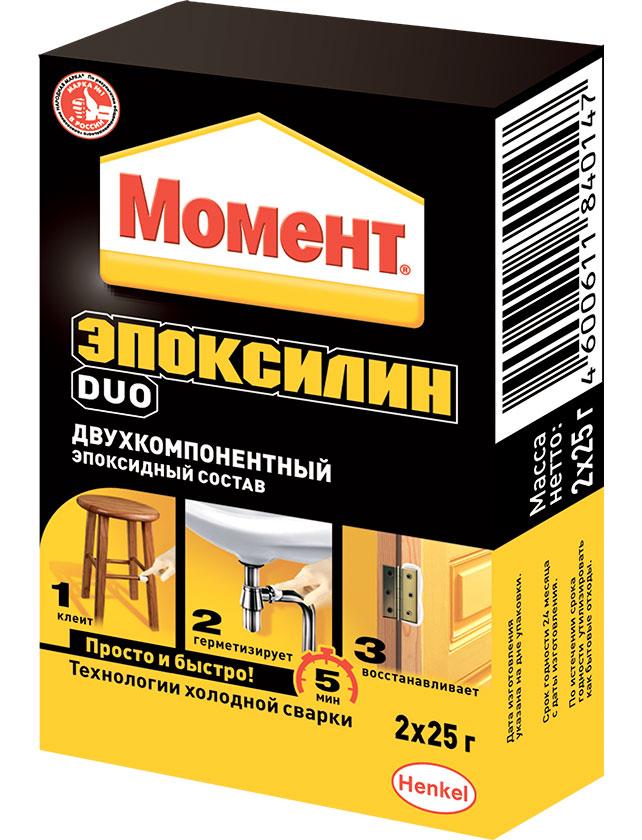 Купить Клей Момент Эпоксилин DUO 2х25г