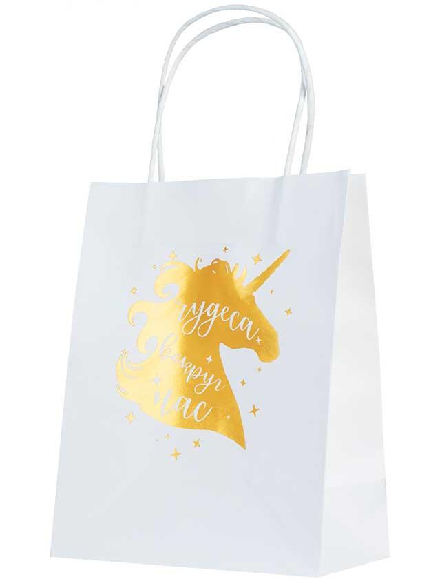 Купить Подарочный пакет Чудеса, 17, 8х22, 9х9, 8 см, крафт-бумага
