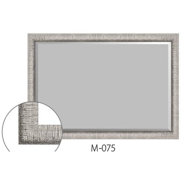 Купить Зеркало в раме М-075, 1000х700 мм
