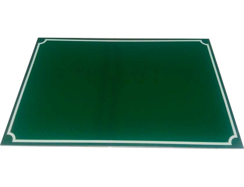 Купить Табличка на дом зелёная, 200x300 мм, металл