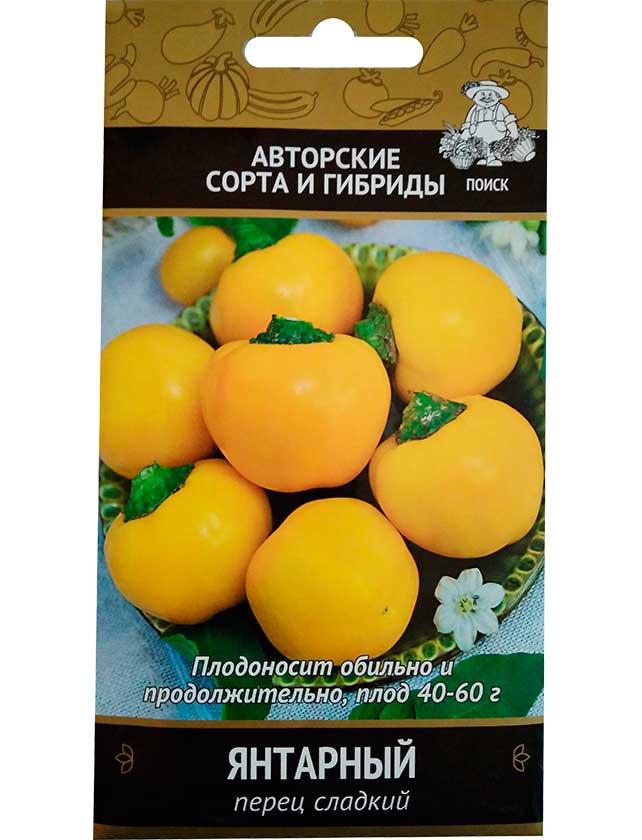 Семена Перец сладкий Янтарный 0, 25 г  - купить со скидкой